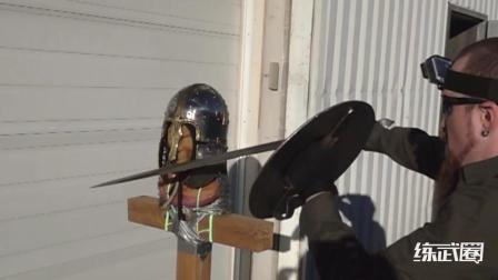 欧洲古代头盔有多坚硬, 刀剑完全拿它没办法!