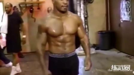 泰森早期训练视频, 这身体素质简直无敌了!