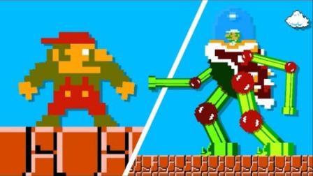 超级玛丽:马里奥超搞笑动画 马里奥大叔大战路易基机器人
