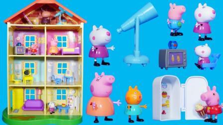 小猪佩奇超漂亮的四层大房子儿童玩具
