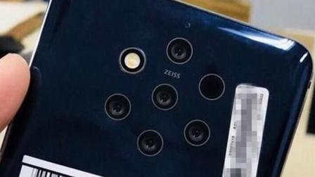 诺基亚5摄旗舰真机曝光 远超华为Mate20的浴霸摄像头
