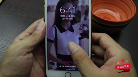 苹果手机设置动态壁纸, 抖音小视频随便设, 朋友看后直呼要学!
