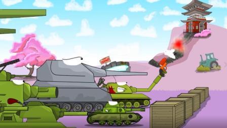 坦克世界动画: 被敌方压制怎么办? 那就看这发信号弹能召唤谁了!