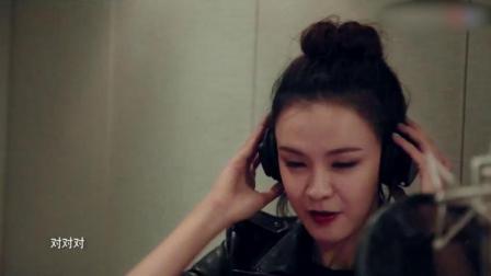亲艾的衣橱:美女无师自通,录音棚与韩国欧巴