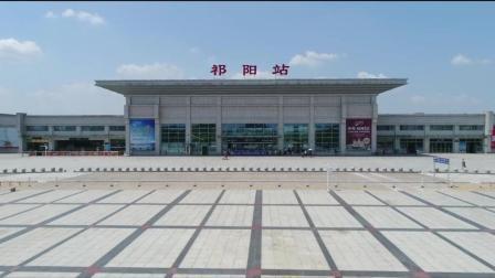 祁阳印象: 高清航拍下的祁阳高铁站, 一个祁阳人梦想起航的地方!