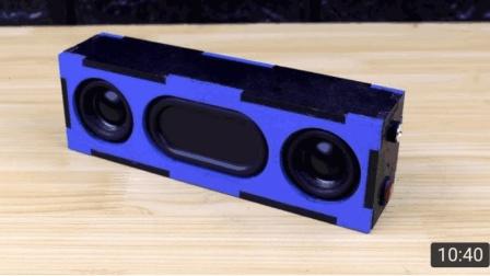 牛人在家自制一个蓝牙音箱, 音质效果特别的好