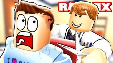 小格解说 Roblox 牙医诊所逃生: 被巨齿怪兽吃掉! 牙医居然是杀手? 乐高小游戏