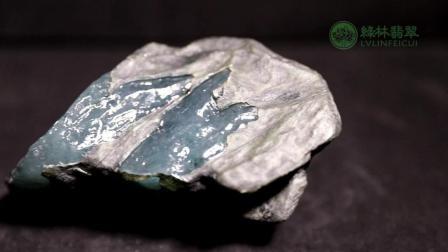 莫湾基高冰种飘花翡翠原石玉石收藏级别欣赏