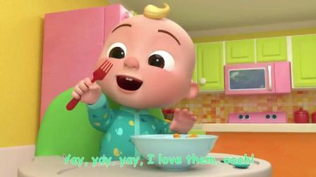 3D动画儿歌 童谣 儿童歌曲蔬菜 启蒙英语 少儿早教音乐