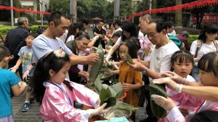 【黑鹰影像】2018重庆同创社区端午节活动
