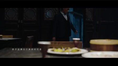 网络电影《魔徒》上线疯玩会
