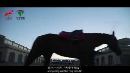 内蒙古鄂尔多斯·旅游文化杯