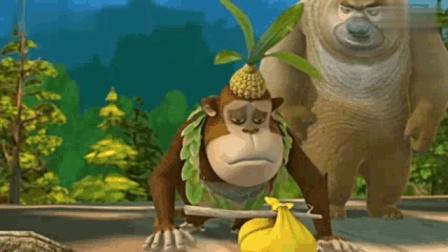 毛毛被光头强抓住了, 熊二扮马戏团人员营救!