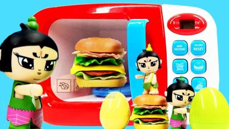 葫芦娃玩具故事 葫芦兄弟三娃四娃做巨无霸汉堡变惊喜奇趣蛋玩具