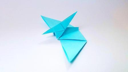 折纸王子折纸简版无齿翼龙, 简单易学, 动手动脑