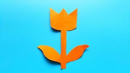 儿童剪纸小课堂: 剪纸郁金香, 动手动脑, 一学就会