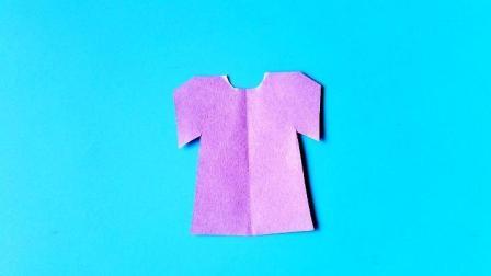 儿童剪纸小课堂: 剪纸T恤衫, 动手动脑, 一学就会