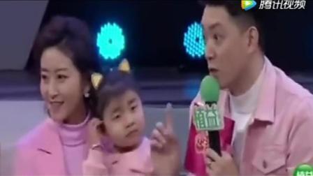 东北萌娃李欣蕊上节目, 李鑫突然被李欣蕊亲一口