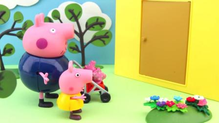 小猪佩奇 堂姐克洛伊和小宝宝亚历山大