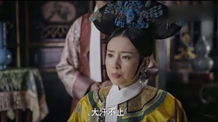 《如懿传》皇后嫡子早产难养, 皇后再生子则是难