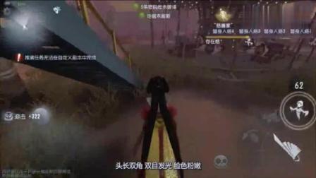 《第五人格》红蝶般若形态下的滑梯动作, 她笑的像一个孩子!