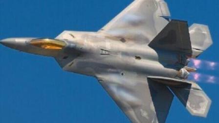 F22隐形战机滑行200多米旱地拔葱直入深空