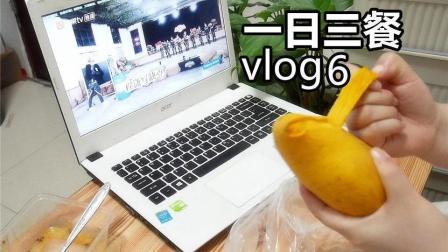 宅女简单生活vlog6~拌混沌/咖喱鸡翅