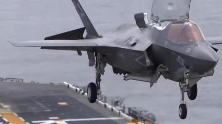 F35隐形战机直升机航母上垂直起降