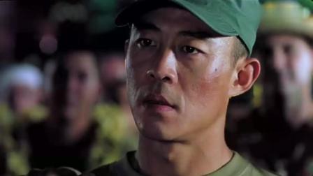 这是一部根据真实故事改变的国产军事动作片, 冲出亚马逊