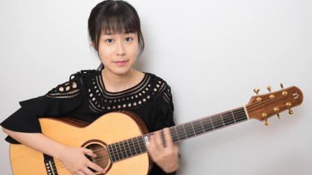 陪你练琴 第48天 南音吉他小屋 吉他基础入门教学教程