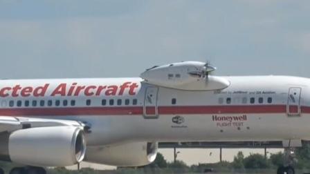 这架波音757拥有三个发动机引擎, 不知道他是喷气式飞机, 还是螺旋桨飞机?
