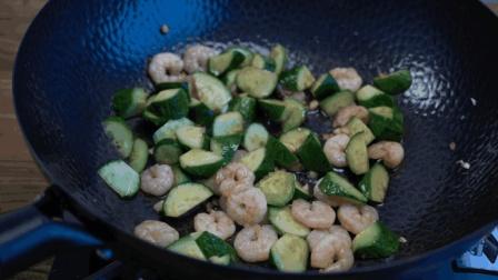 1分钟时间教你一道《黄瓜炒虾仁》, 非常适合这个季节吃