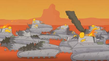 坦克世界动画: KV44堵到了火星基地门口! 而德系这是内讧了吗?