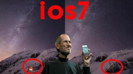 """苹果的壁纸居然都是""""盗用""""他人的? 就连iphoneX都一样!"""