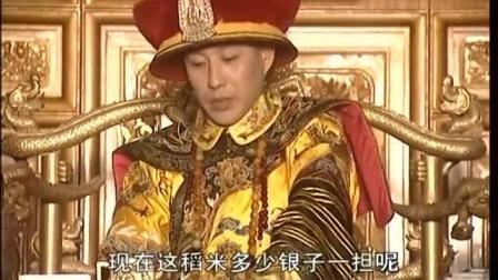《康熙王朝 》: 玄烨正要喝粥, 突问陈廷敬, 稻米多少银子一担?