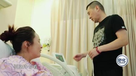 陈建斌装成医生给老婆做产检, 陈三岁上线蒋勤勤一脸的无语!