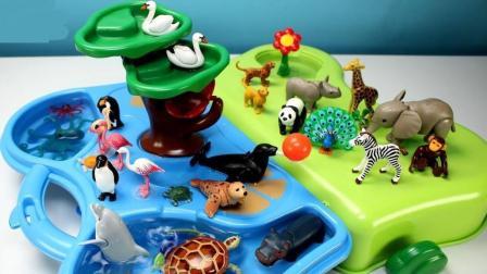 搭建动物园和水族馆认识各种小动物玩具