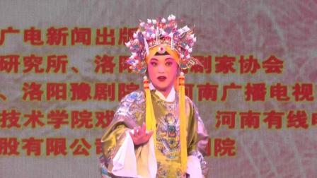 汝阳县星之光戏曲艺术团何高芳豫剧《寻儿记》选段, 美女唱的不错