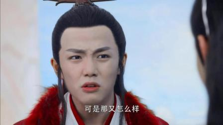 香蜜: 旭凤原来的侍从想谋害锦觅, 红红出现救场