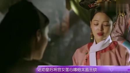 金玉妍痴迷北国世子, 如懿暗中调查, 发现她早已为人妇
