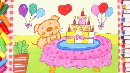 儿童画场景故事 小猪的美味大蛋糕