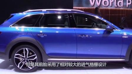 奥迪Q2L最新消息, 成都车展公布预售价格, 沿用了海外版车型的造型