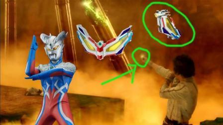 赛罗奥特曼变身器的隐藏功能, 除了变身还可以当武器使用!