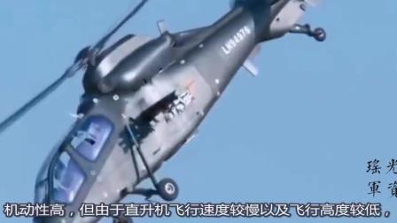 武装直升机! 为什么火箭炮轻松就能攻击下来的飞机还要服役呢?