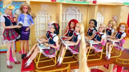 芭比娃娃模拟放学后生活玩具, 吃麦当劳, 逛商店, 休闲吧