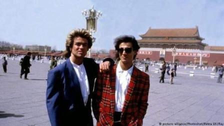 《威猛在中国》: 1985年西方摇滚乐队首次到访中国, 掀起青春风暴