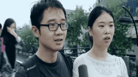 美国华裔20年后带女儿回国, 刚到大都市就后悔了: 真不该移民!
