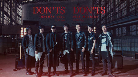 Mayday feat. SlotMachine [Dont'sDont's]