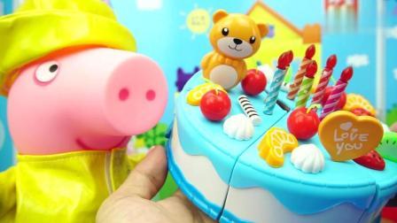 小猪佩奇生日蛋糕大派对, 粉红猪小妹的过家家玩具