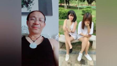 这个大叔和美女的合拍真的有趣, 结局让我大笑了